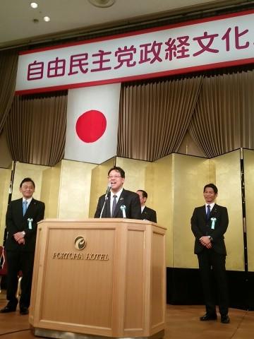 県連大会へのご参加、ありがとうございました。