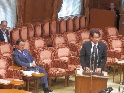参議院の決算委員会で、答弁に立ちました。