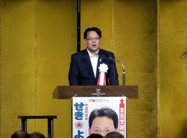 政経セミナーにご参集をありがとうございました。