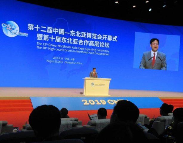 第12回北東アジア博覧会の開会式に出席しました。