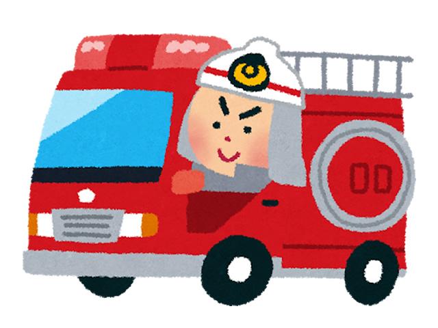 神戸市消防団の各分団では、団員の募集を積極的になさっています。