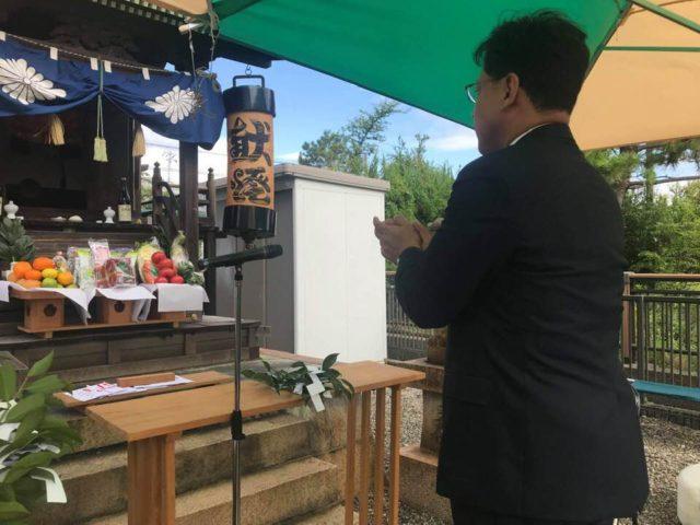 元宮長田神社の例大祭です。