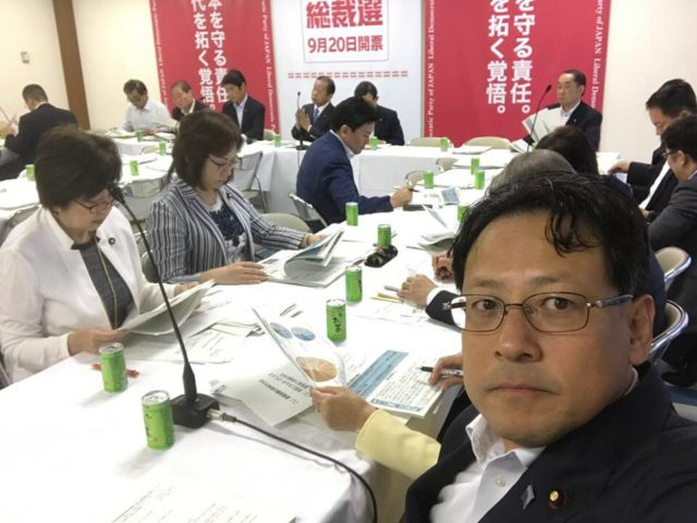 災害(北海道地震・台風被害)対策本部が開催されました。