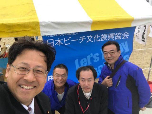 須磨海岸で楽しい催しが開催されました。