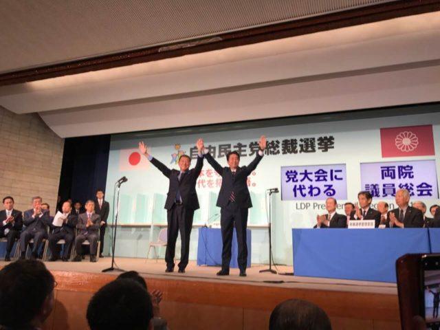 自民党の総裁選挙が終了しました。