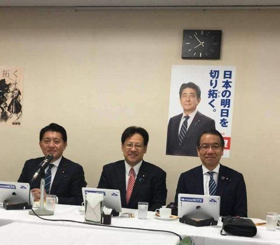 社会のデジタル化を推進する法案の党内部会の承認を得る会議を開催しました。