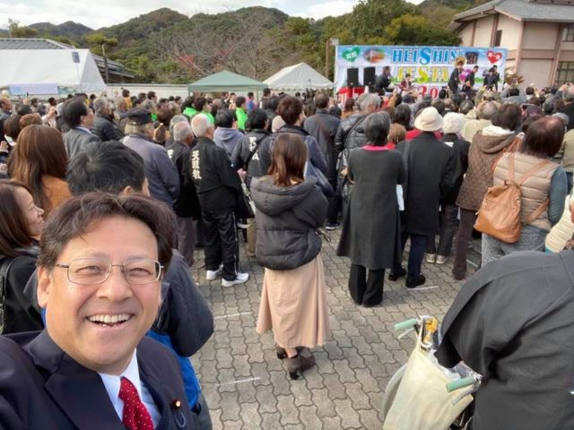 須磨の兵神さん、130周年、おめでとうございます!