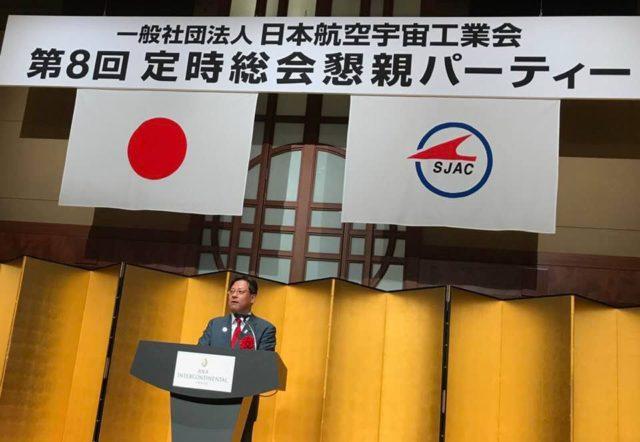 日本航空宇宙工業会に参加しました。
