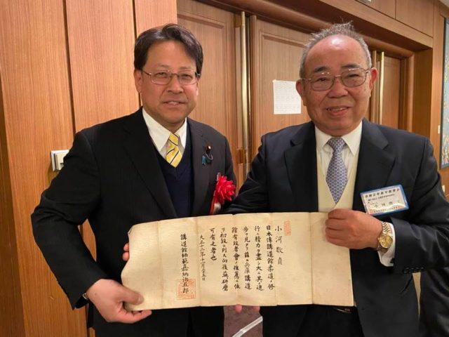 兵庫県の柔道整復師の皆様の新年会でした。