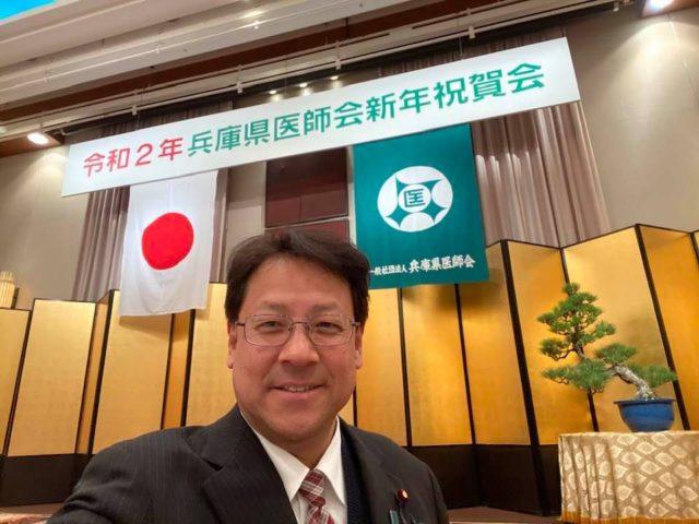兵庫県医師会の新年祝賀会に参加しました。