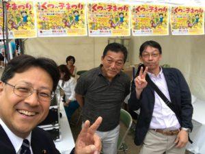 長田区のくつっ子祭りに参加しました。