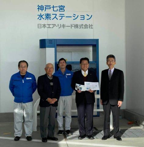 日本エアリキード株式会社の神戸の水素ステーションを視察しました。