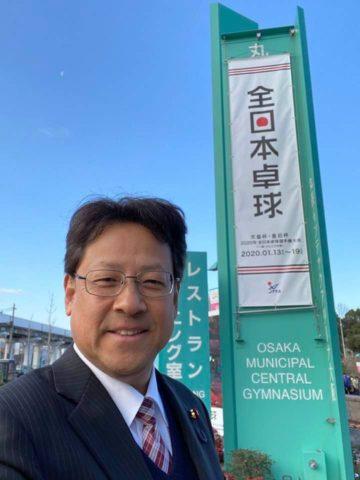 天皇天皇皇后杯 全日本卓球大会が大阪で開かれています。