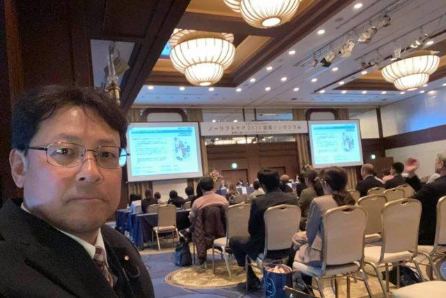 ノーリフト協会のシンポジウムイン神戸に参加しました🌸