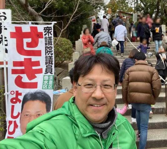 多井畑厄神さん🤗 日本最古の厄神様です。