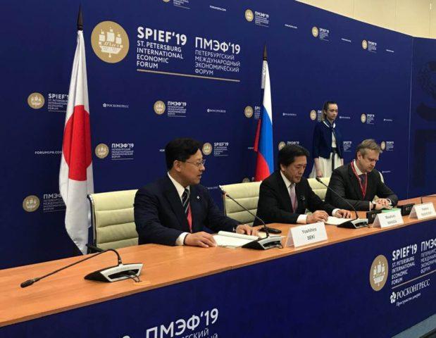 日本のNEXIとロシアのSUEK社とMOU覚書を締結する署名式に立会いました。