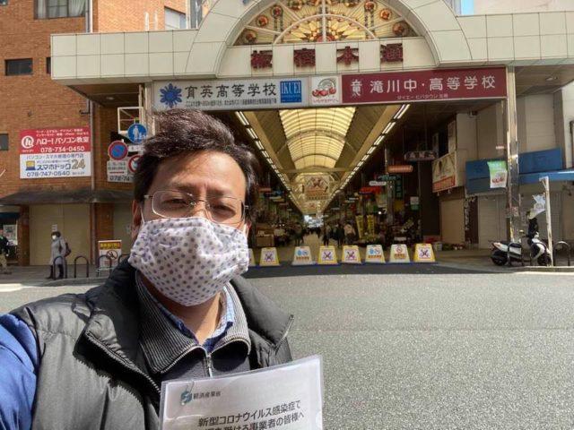神戸市須磨区垂水区の商店街を視察しました。