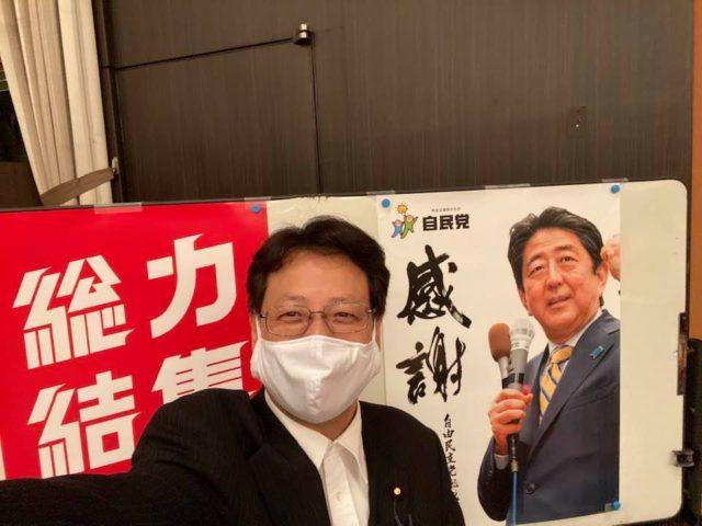 自民党兵庫県連の総務会が開催されました。