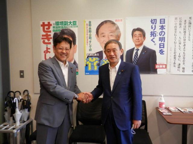 菅義偉自民党総裁候補が、私の国会事務所にお越しくださいました。