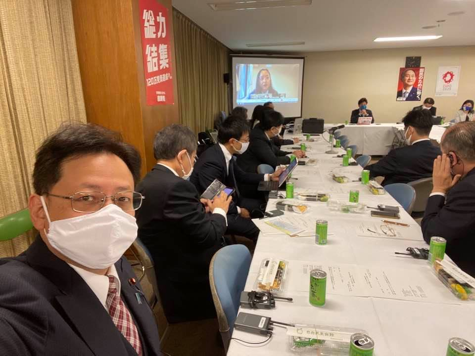 台湾のIT大臣「オードリー・タン」氏とネット会議をしました。