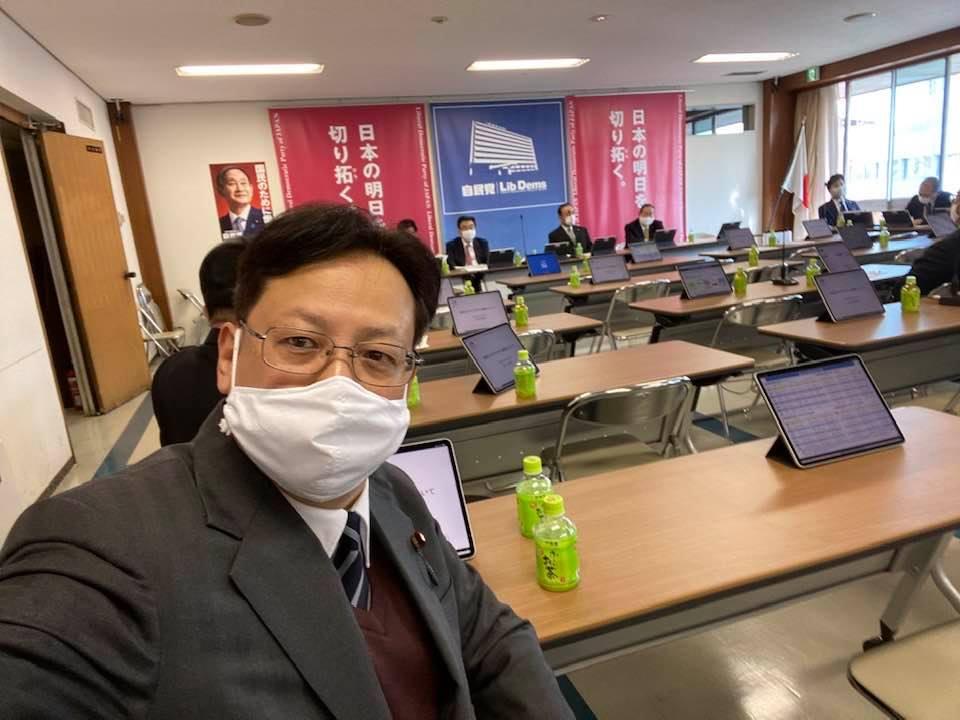新型コロナウィルス感染症対策本部会議が開かれました。