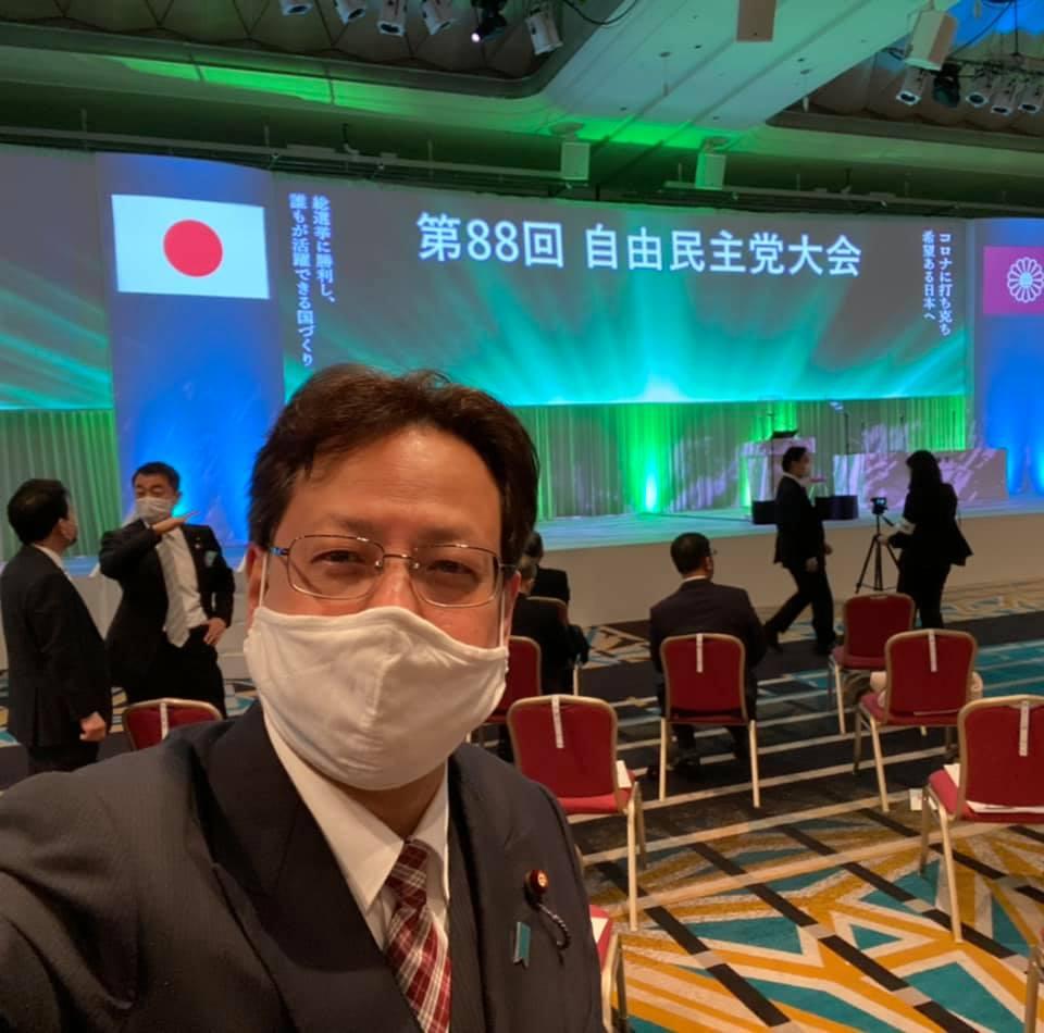 自民党大会が開かれました。