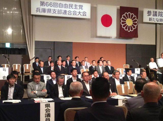 自民党県連大会に参加しました。