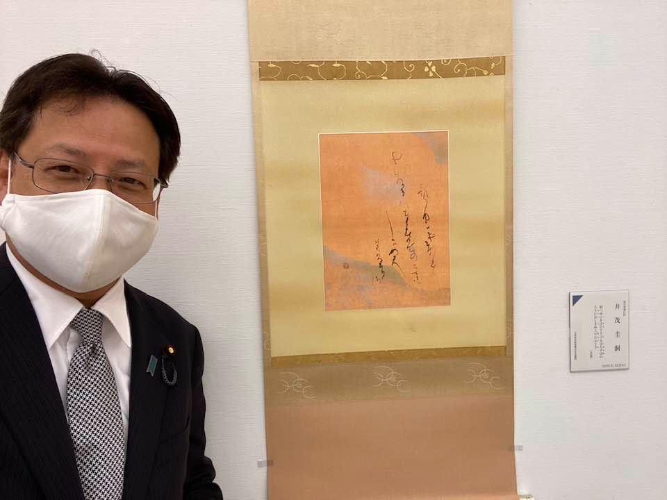 『日本の書展』を国立新美術館に見に行きました。