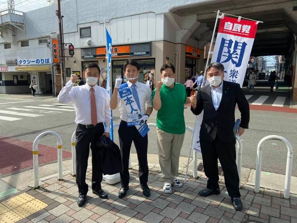 斎藤元彦さんが、来月の兵庫県知事選挙に挑戦🤗🌸