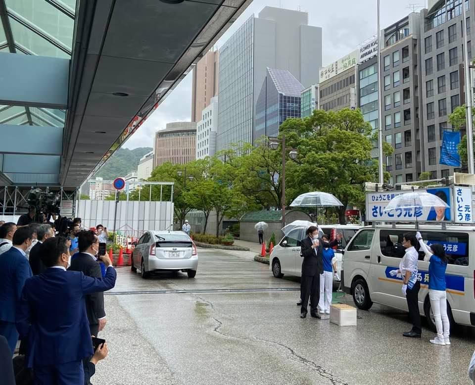兵庫県知事選挙がスタートしました。