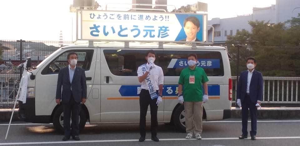 いよいよ18日(日)は、兵庫県知事選挙です。