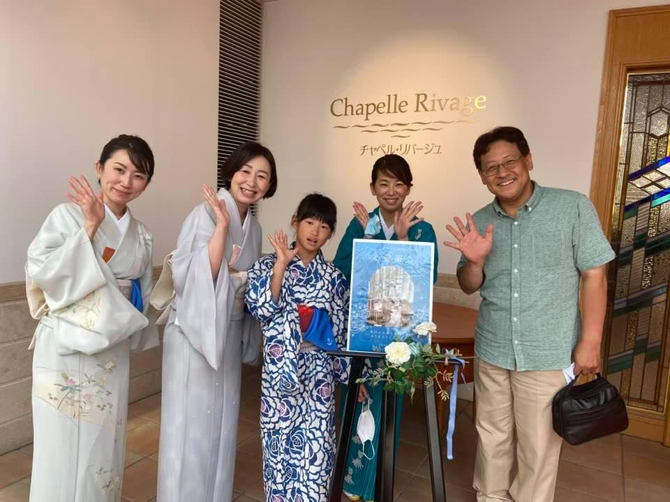 裏千家淡交会の心愛茶会に参加しました。