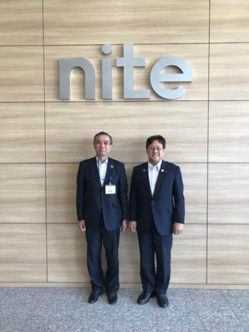 大阪の製品評価技術基盤機構(NITE)を視察しました。