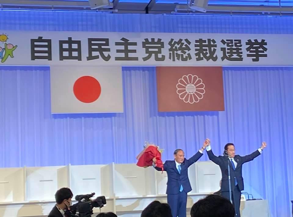 自民党の新総裁に岸田文雄さんが選出されました。