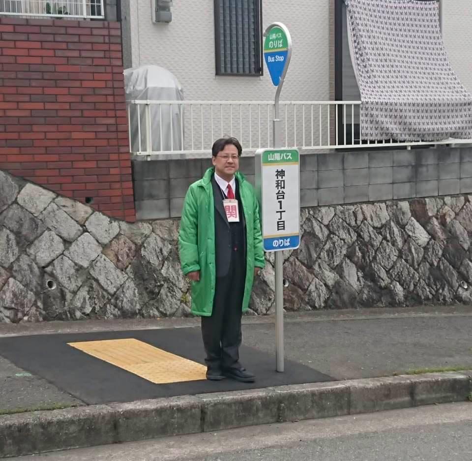 垂水区の神和台地域にバスが走りました。