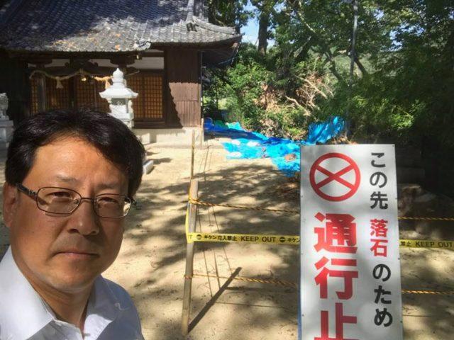 大歳神社の崖崩れ状況の確認に参りました。