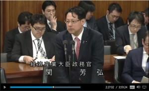 経済産業委員会で答弁致しました。
