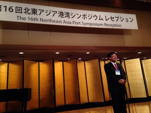 第16回北東アジア港湾シンポジウムにてご挨拶させていただきました。