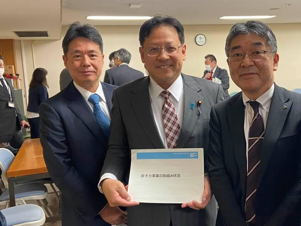 エネルギー総合調査会に参加しました。