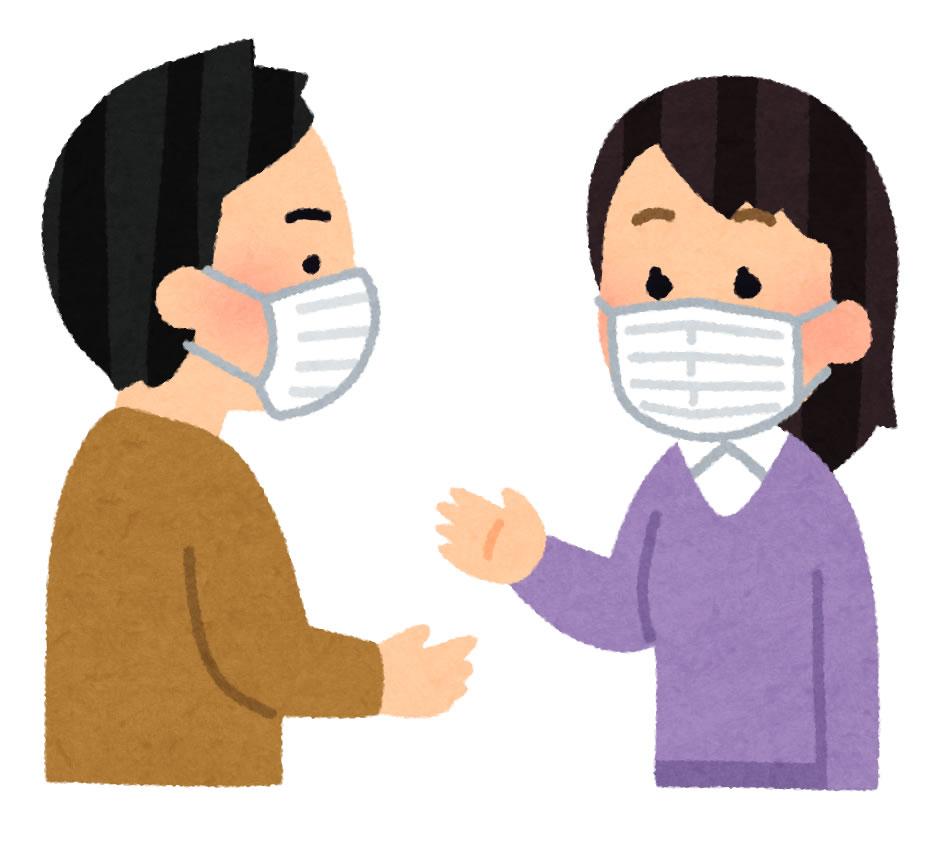 感染にお気を付けください。